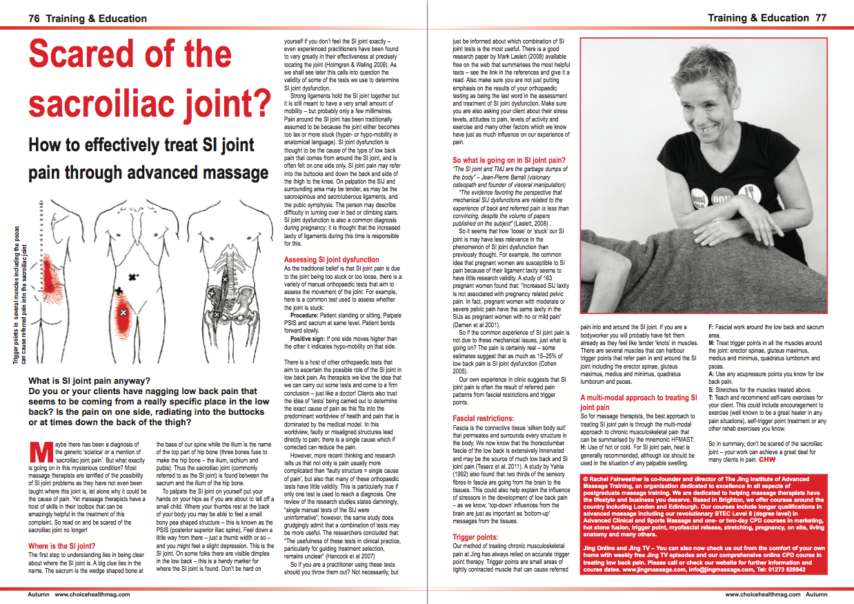 Scared of the sacroiliac joint how to effectively treat si joint scared of the sacroiliac joint how to effectively treat si joint pain through advanced massage by rachel fairweather for chw magazine solutioingenieria